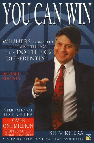You can win - Shiv Khera ebook pdf Free Download